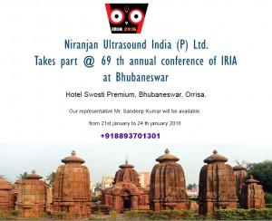 Niranjan Ultrasound at IRIA 69th Conference at Bhubaneshwar, Orissa