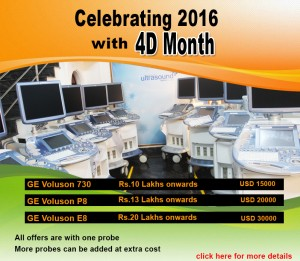 NUIPL Celebrating January 2016 as 4D Month