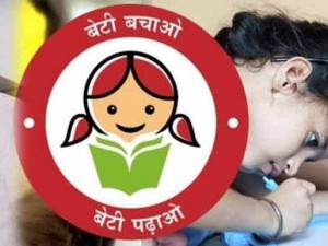 Beti Bachao drive has improved sex ratio: Maneka