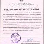 Bhavnagar PNDT Certificate