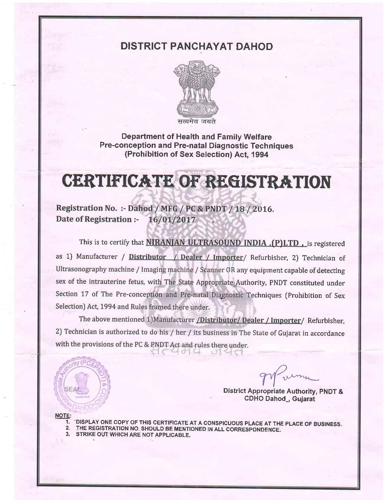 Dahod PNDT Certificate