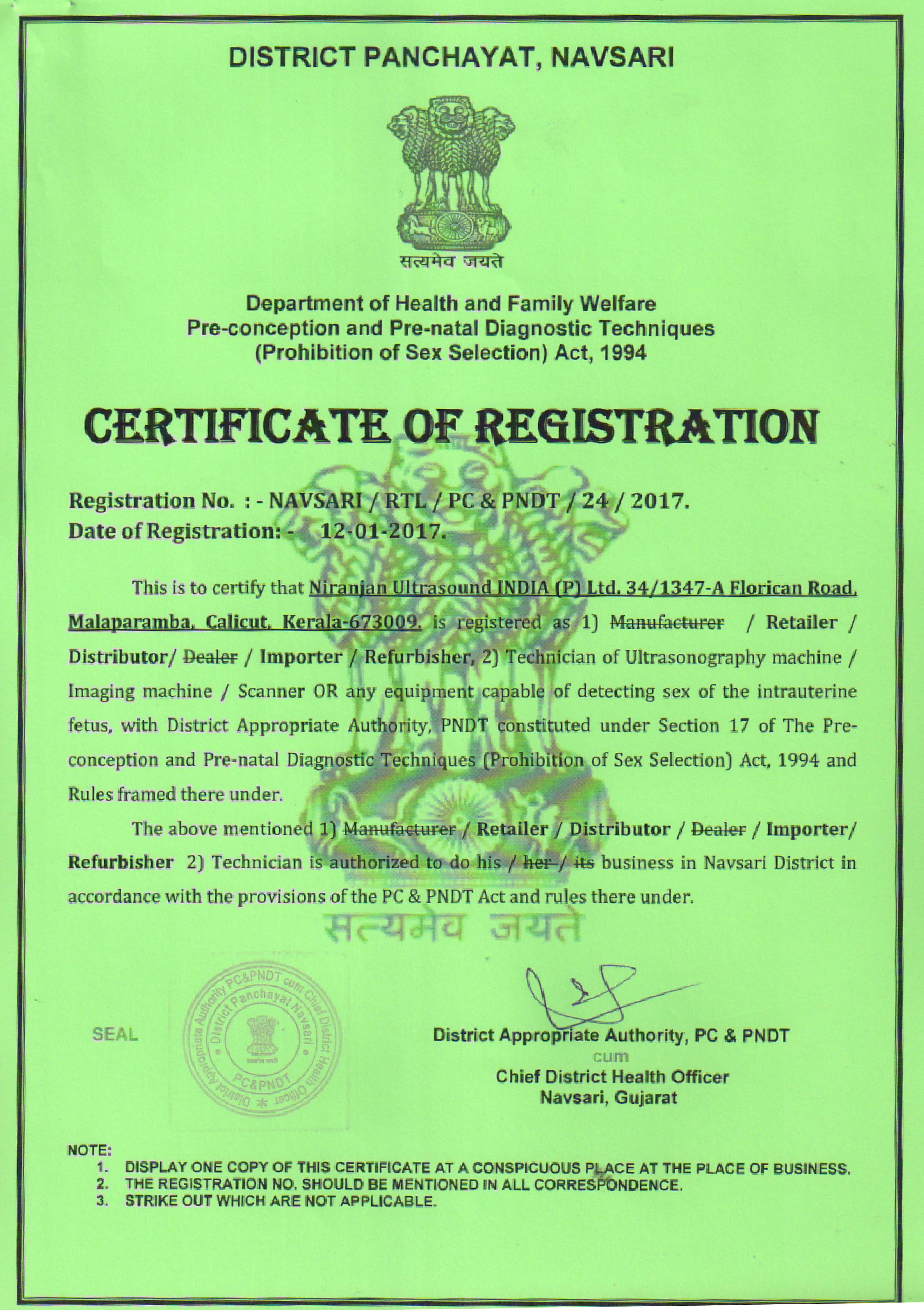 Navsari PNDT Certificate