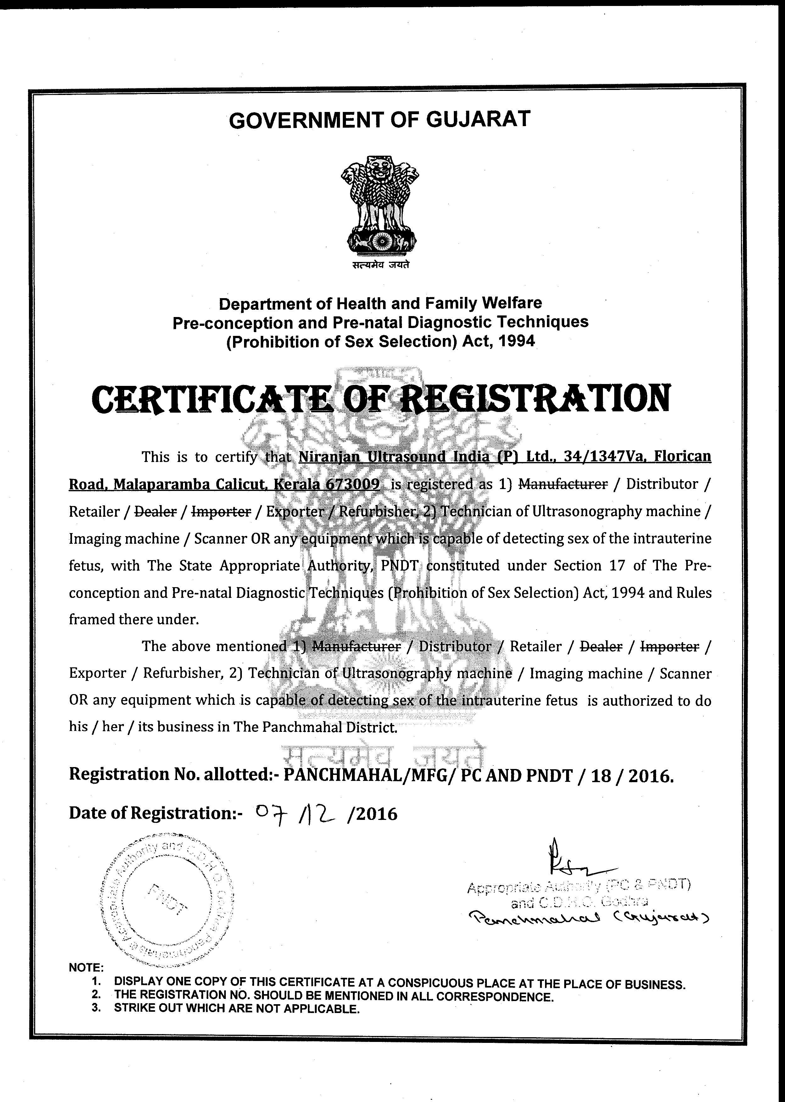 Panchmahal PNDT Certificate