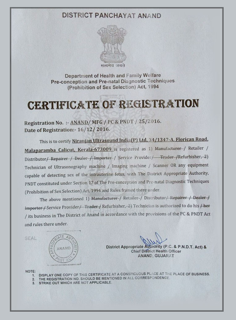Anand PNDT Certificate