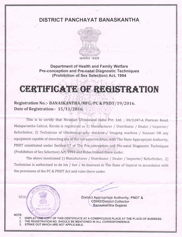 Banaskantha PNDT Certificate