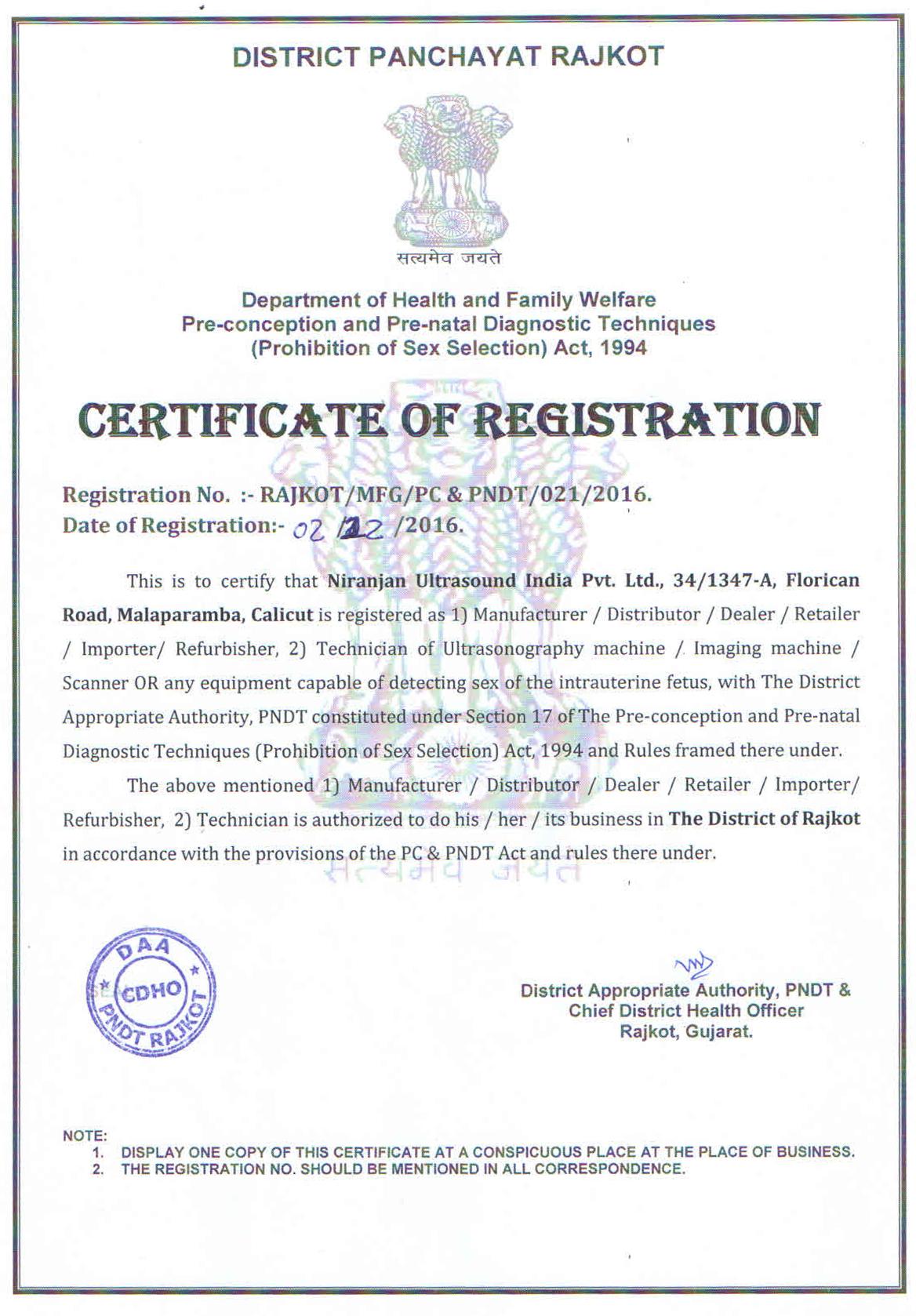 Rajkot PNDT Certificate