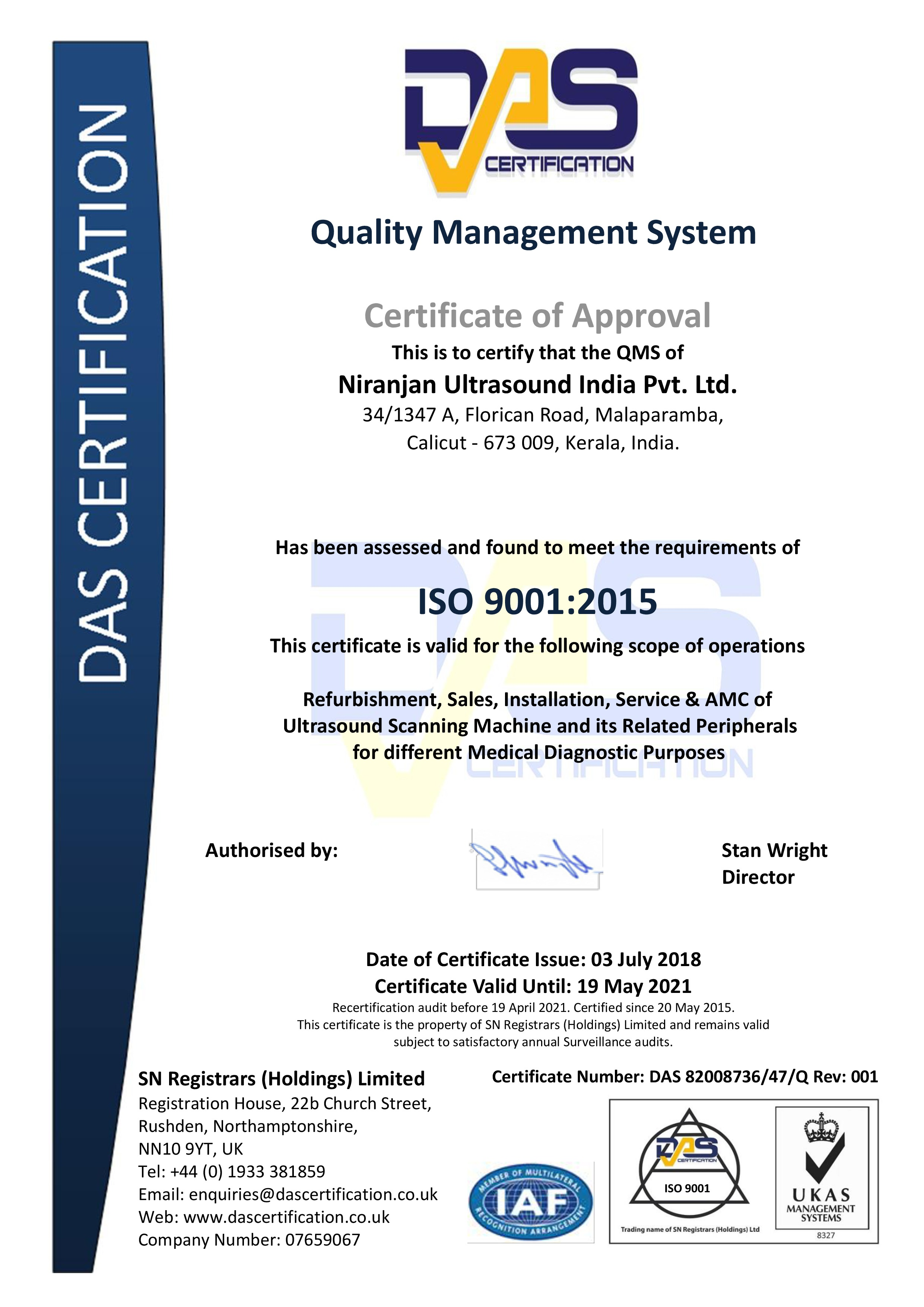 ISO 9001:2015 Certificate of NUIPL